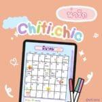 chitichic
